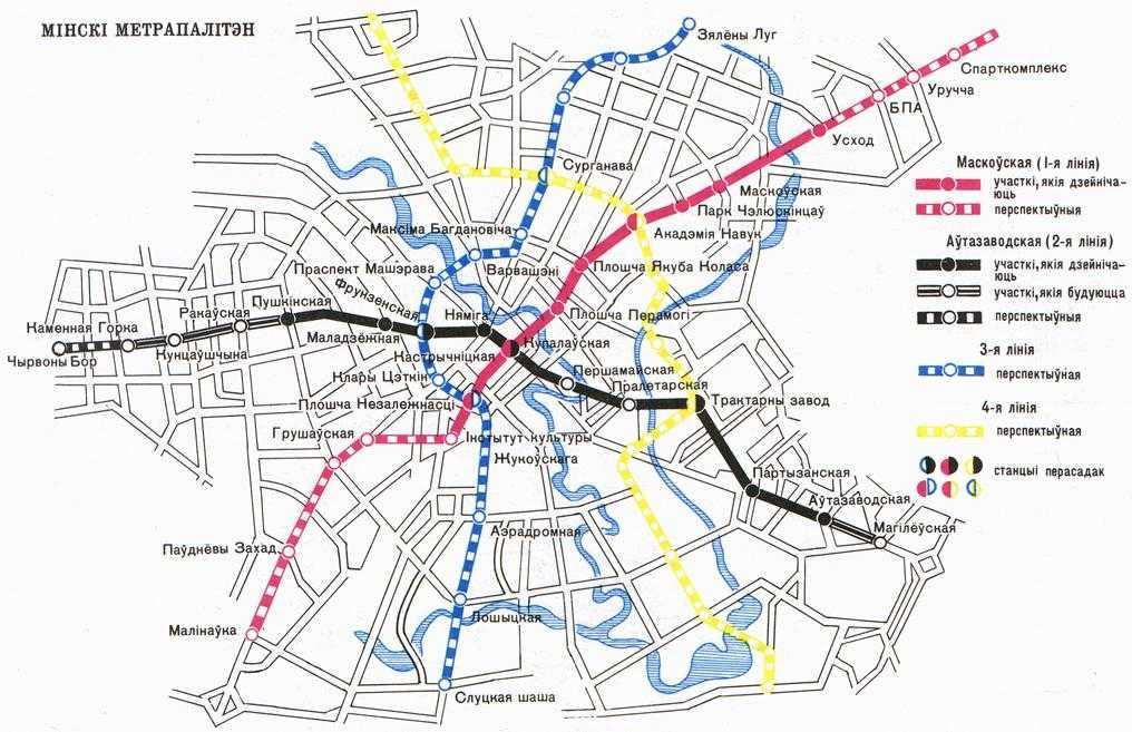 Минск карта города