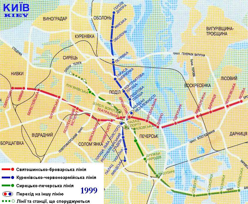 b Схема метро Киева /b Kiev underground map.